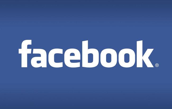facebook update for ios