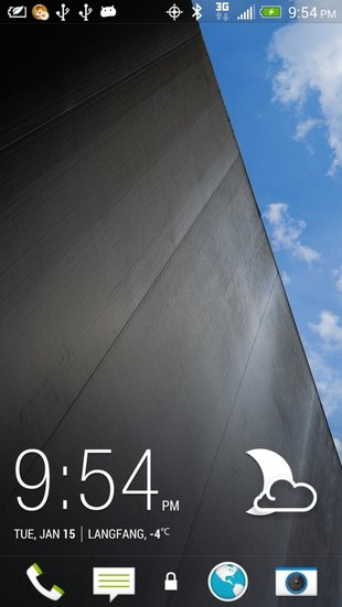 htc sense 5 homescreen