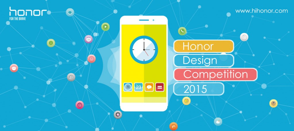Honor Design Competition 2015